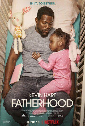 Отцовство / Fatherhood (2021)