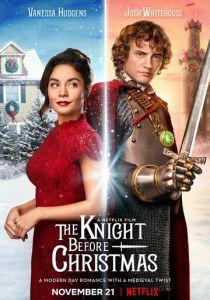 Рыцарь перед Рождеством