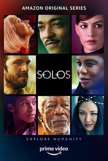 Одиночества / Solos (2021)