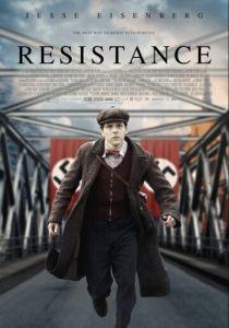 Сопротивление (2021)