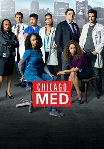 Медики Чикаго (2021)