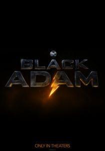 Чёрный Адам (2021)
